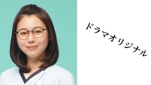 f:id:yakugakun:20200226191749j:plain