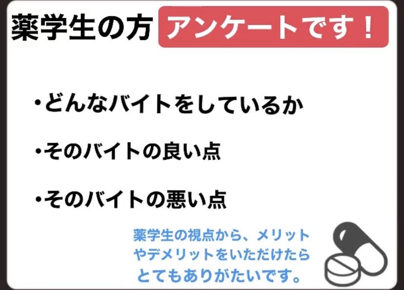 f:id:yakugakun:20200304080645j:plain