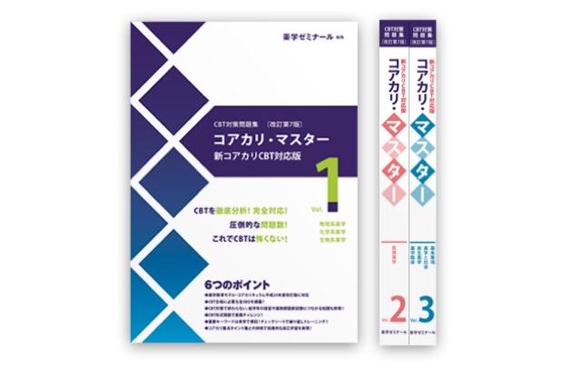f:id:yakugakun:20200415141108j:plain