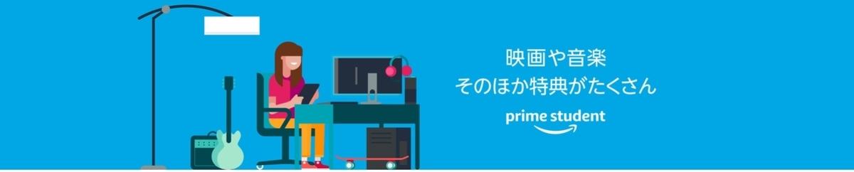 f:id:yakugakun:20200416103405j:plain