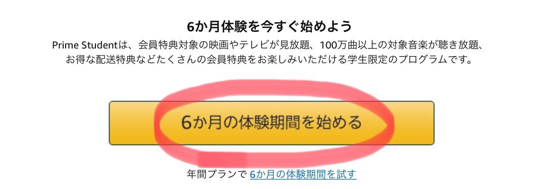 f:id:yakugakun:20200416103430j:plain