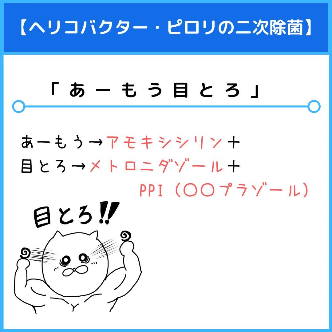f:id:yakugakun:20201129214027j:plain
