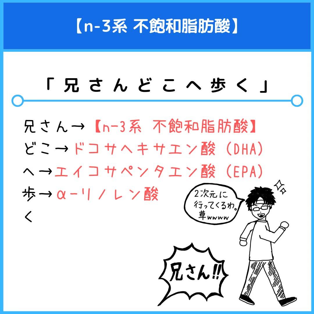 f:id:yakugakun:20201201102303j:plain