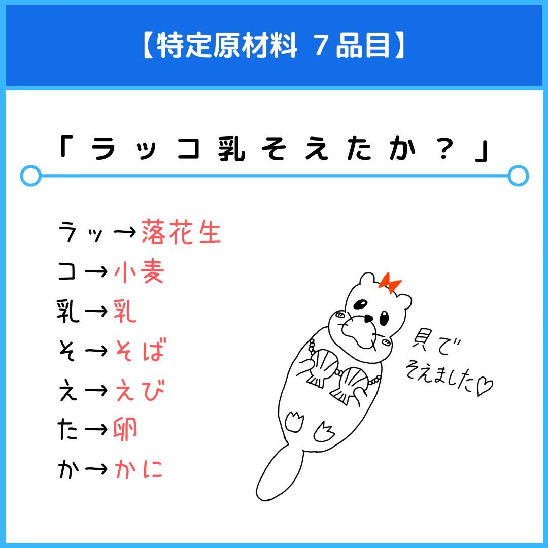 f:id:yakugakun:20201206113102j:plain