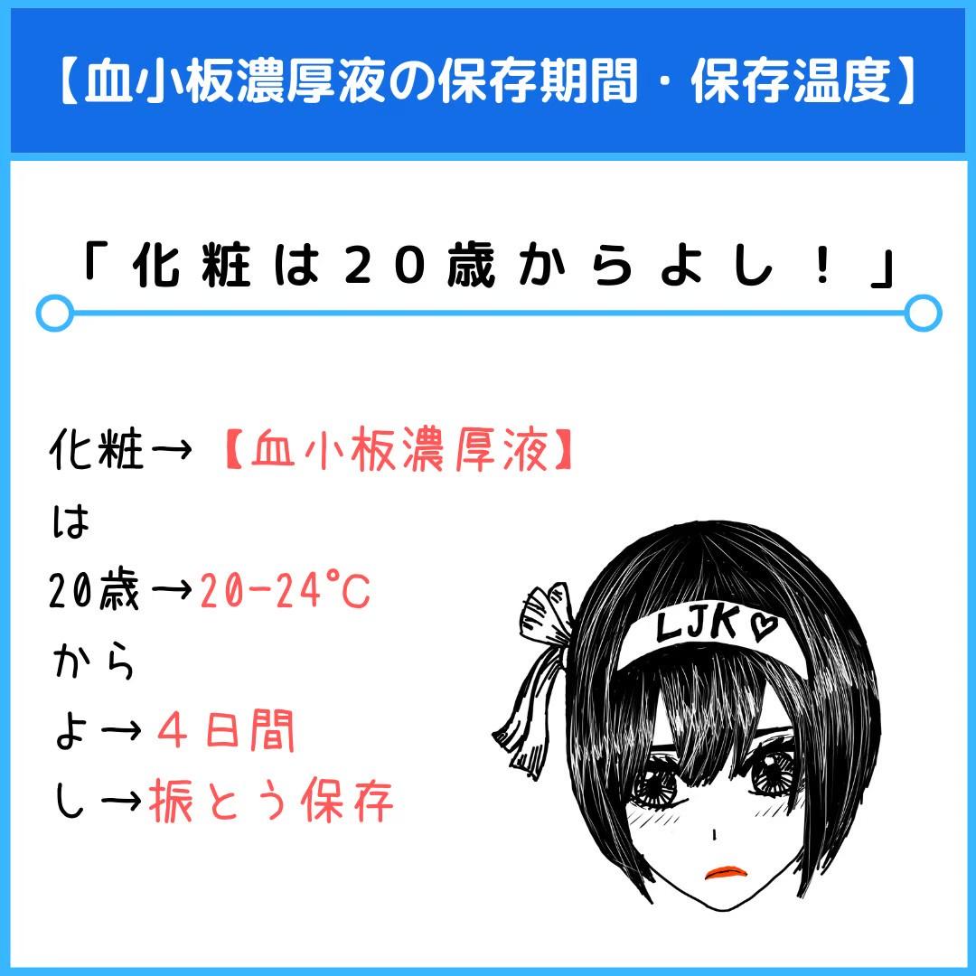 f:id:yakugakun:20201206143729j:plain