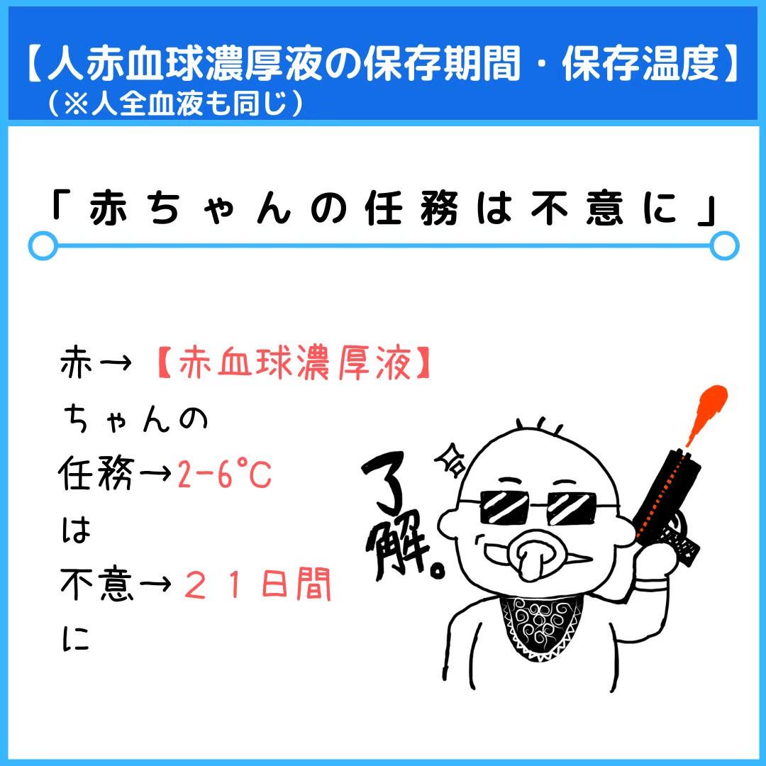 f:id:yakugakun:20201206144327j:plain