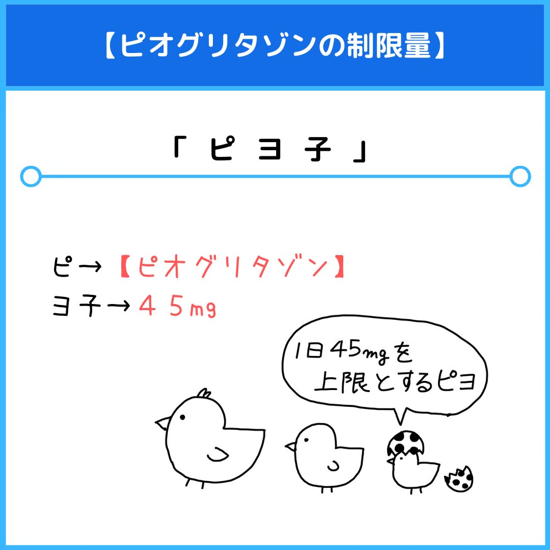 f:id:yakugakun:20201222151001j:plain