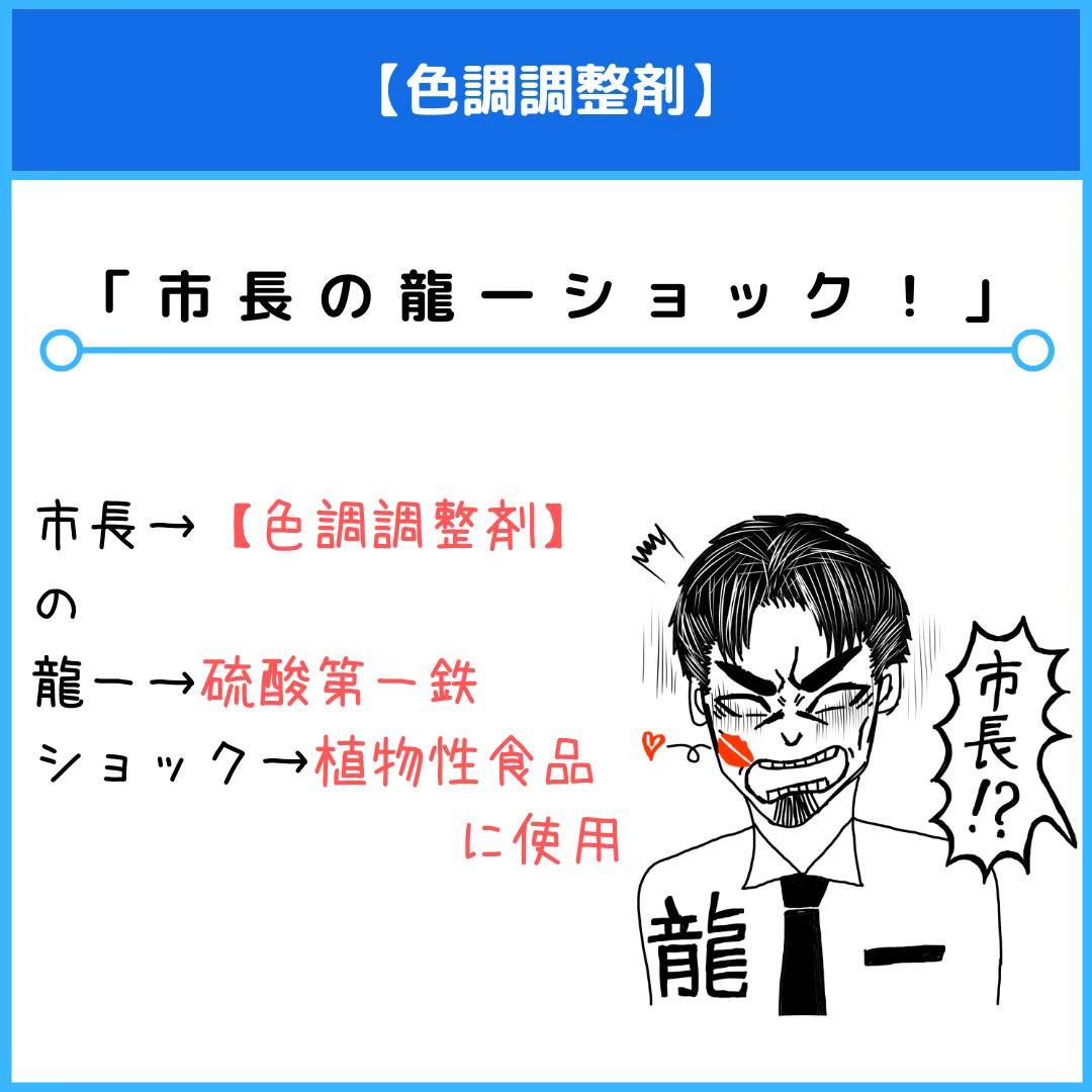 f:id:yakugakun:20210107152636j:plain