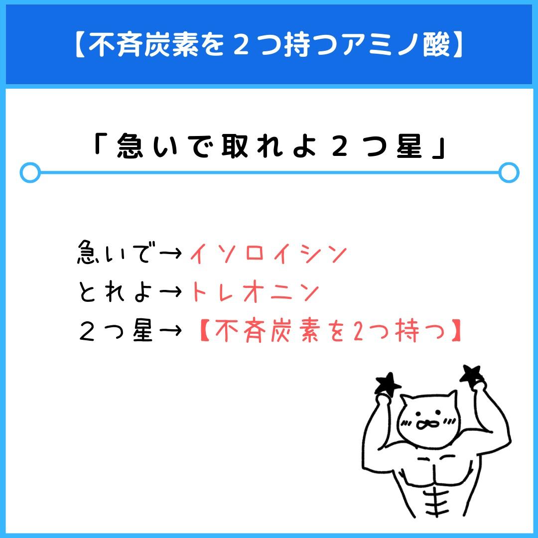 f:id:yakugakun:20210805143841j:plain