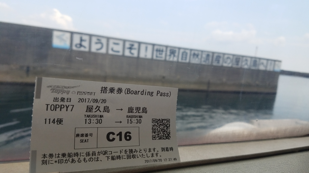 f:id:yakuiki:20170921083302j:plain