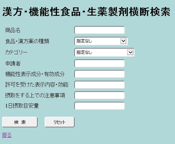 f:id:yakujiman:20170623092528j:plain