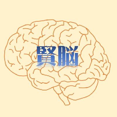 f:id:yakujiman:20170705214523j:plain