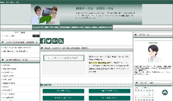 f:id:yakujiman:20180614222415j:plain