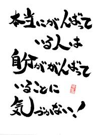 f:id:yakujiman:20190420223307j:plain