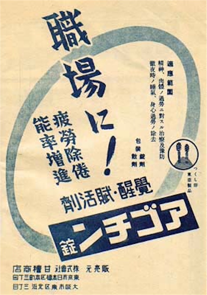 f:id:yakumame:20160901092526j:image
