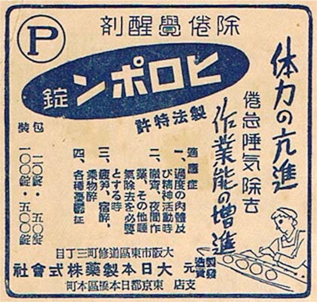 f:id:yakumame:20160904002732j:image