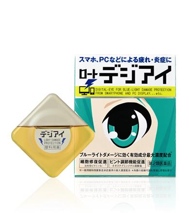 f:id:yakumame:20160907000306j:plain