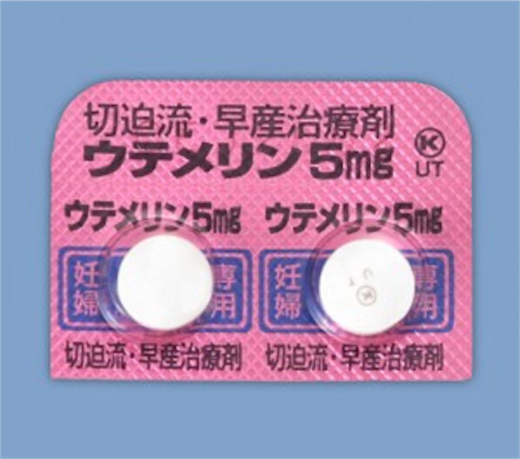 f:id:yakumame:20160907183723j:image