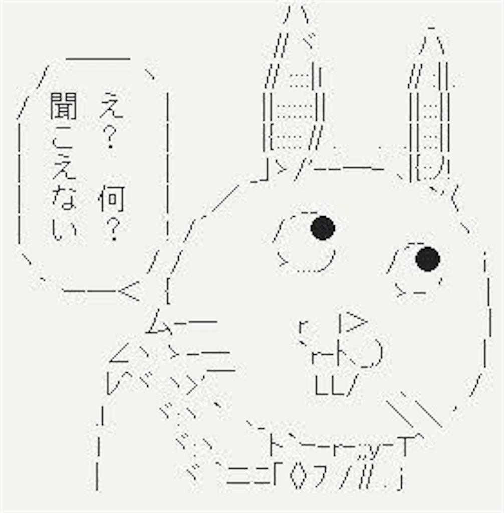 f:id:yakumi1124:20170228232537j:image