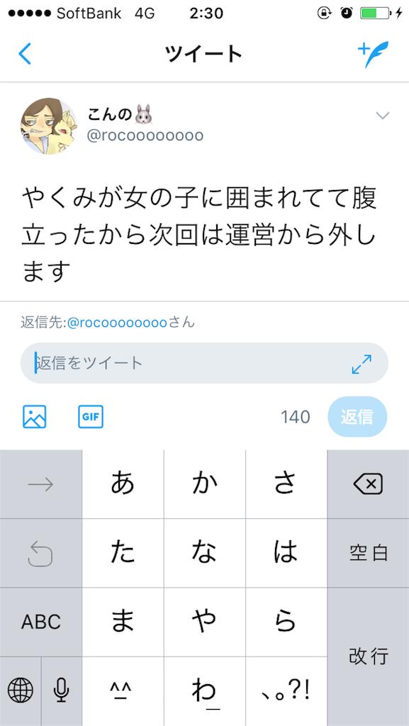 f:id:yakumi1124:20170918023152p:image