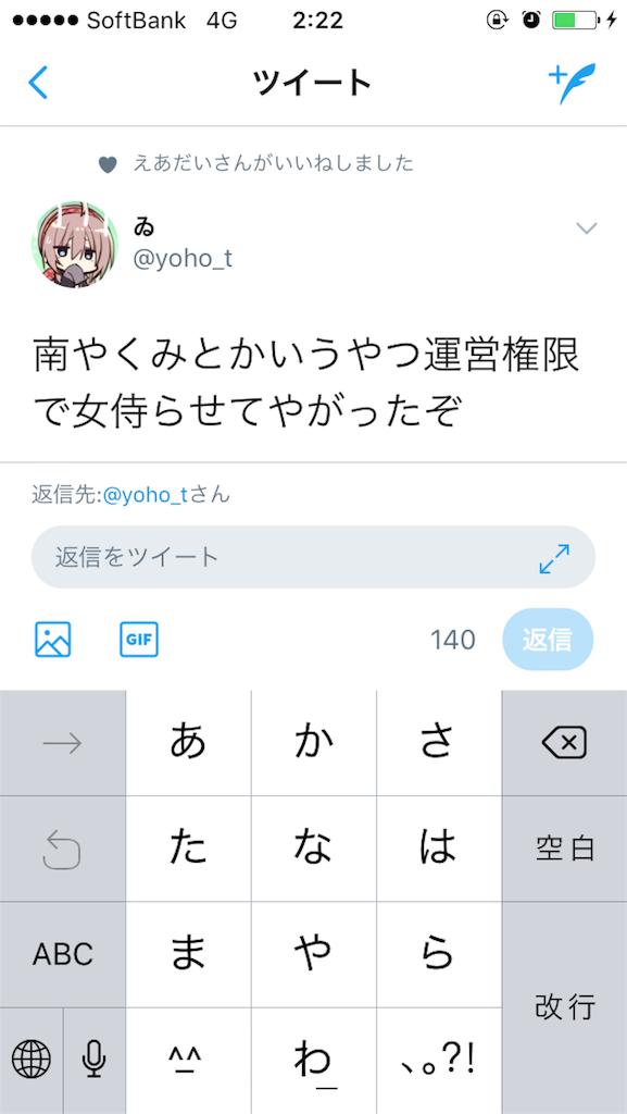 f:id:yakumi1124:20170918031628p:image