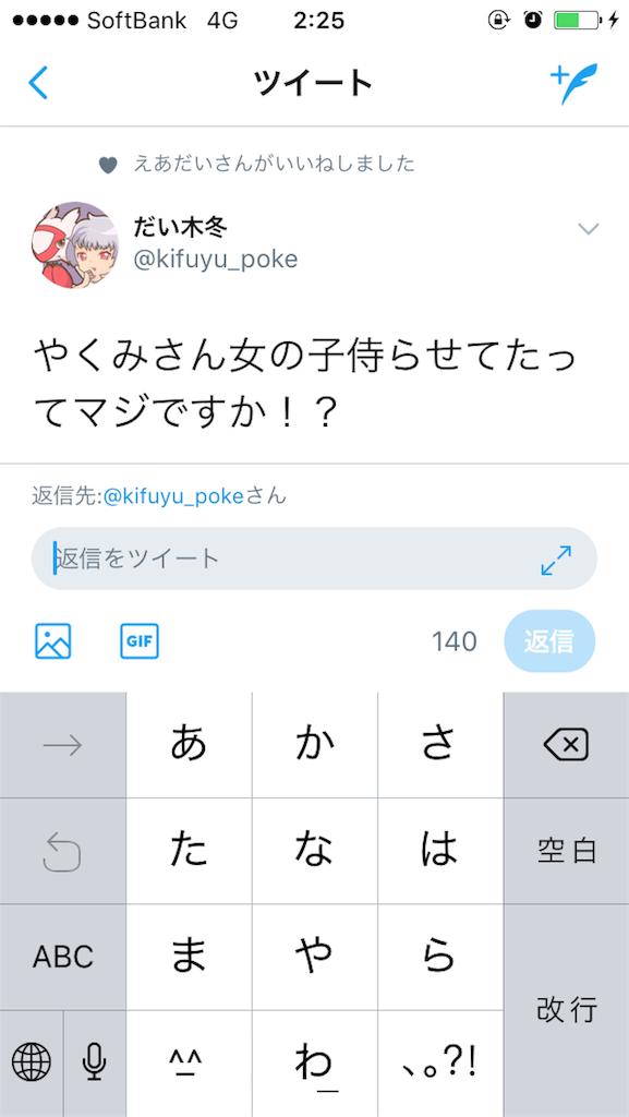 f:id:yakumi1124:20170918031655p:image