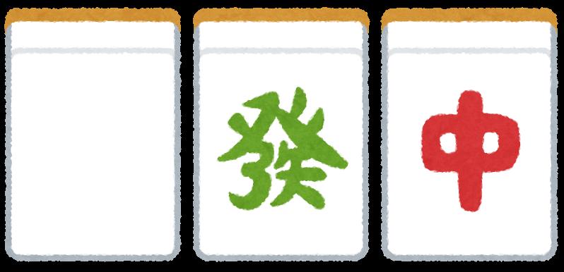 f:id:yakumichannn:20210227154844p:plain