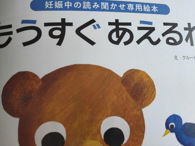 f:id:yakumioishii:20210604140050j:image