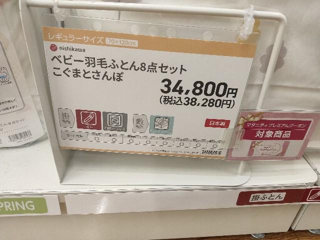 f:id:yakumioishii:20210609211032j:image