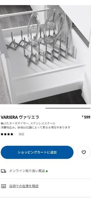 f:id:yakumioishii:20210609225038j:image
