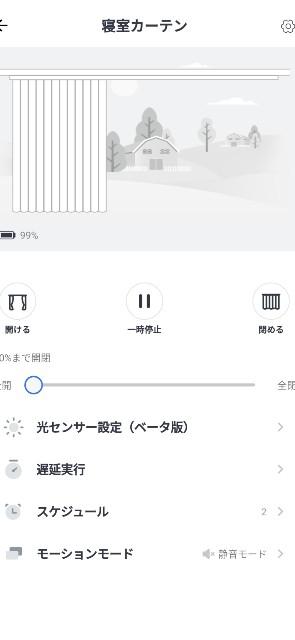 f:id:yakumioishii:20210612163743j:image