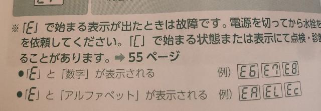 f:id:yakumioishii:20210615184451j:image