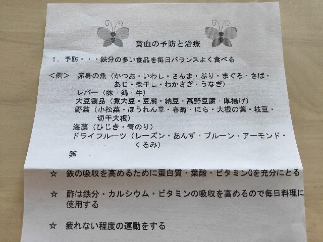 f:id:yakumioishii:20210617143527j:image
