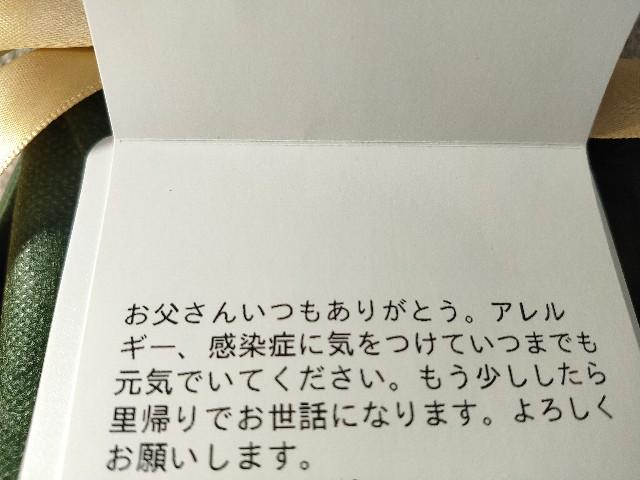 f:id:yakumioishii:20210621152057j:image