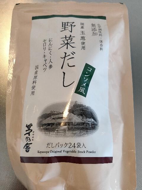 f:id:yakumioishii:20210622201043j:image