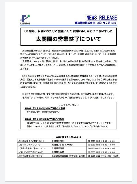 f:id:yakumioishii:20210626080952j:image