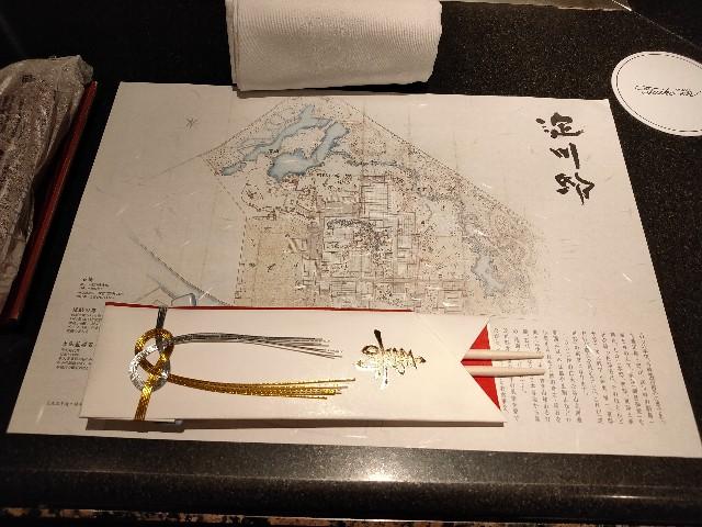f:id:yakumioishii:20210626083034j:image