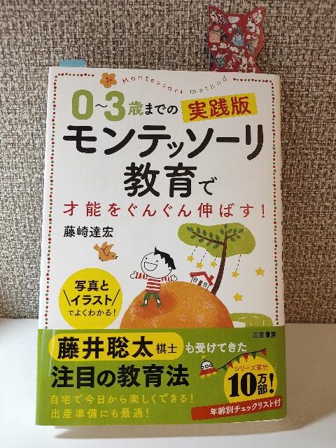 f:id:yakumioishii:20210627174940j:image