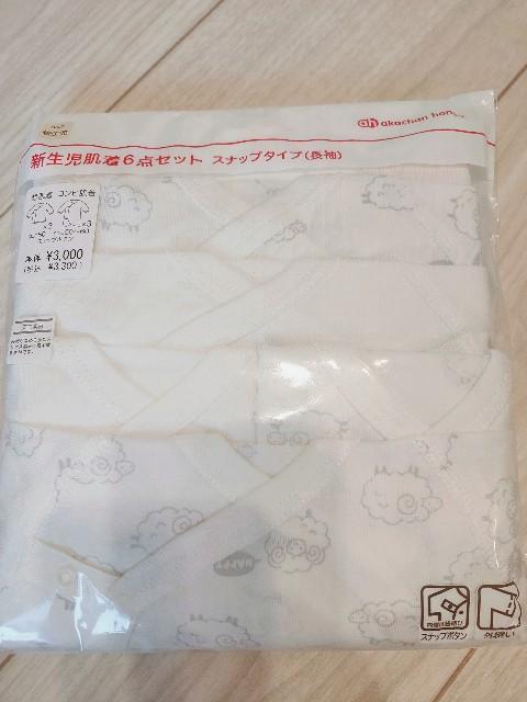 f:id:yakumioishii:20210627182935j:image