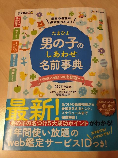 f:id:yakumioishii:20210708224515j:image