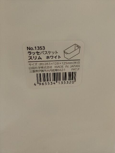 f:id:yakumioishii:20210712180710j:image