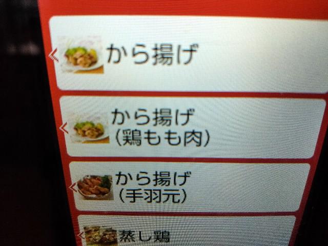 f:id:yakumioishii:20210720203509j:image
