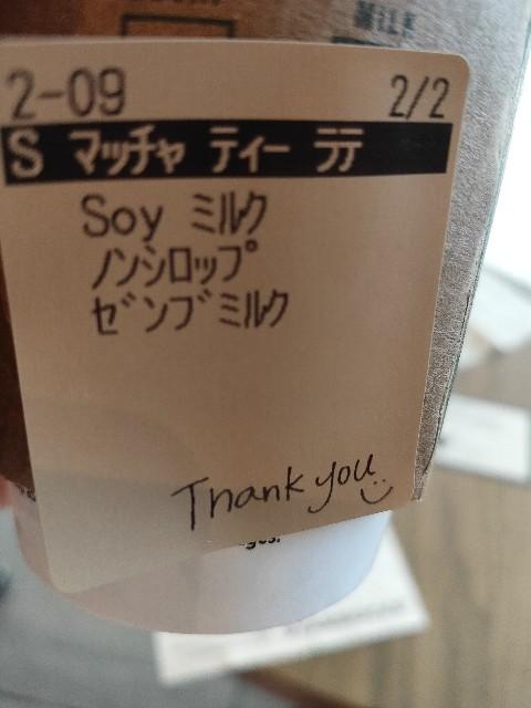f:id:yakumioishii:20210729190815j:image
