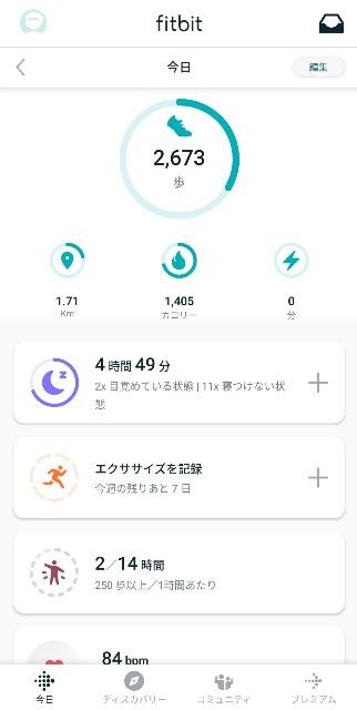 f:id:yakumioishii:20210811225830j:image