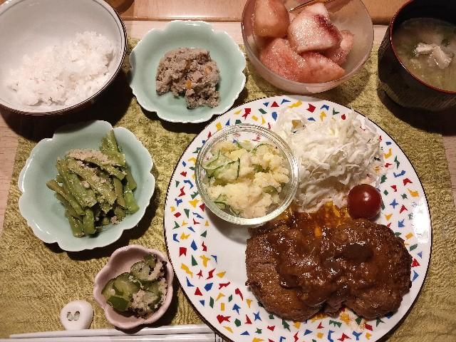 f:id:yakumioishii:20210820095318j:image