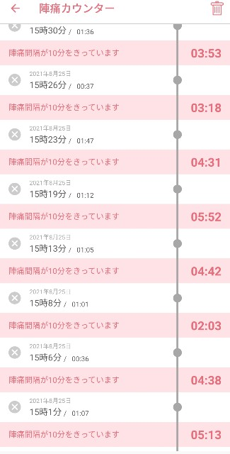 f:id:yakumioishii:20210915223829j:image