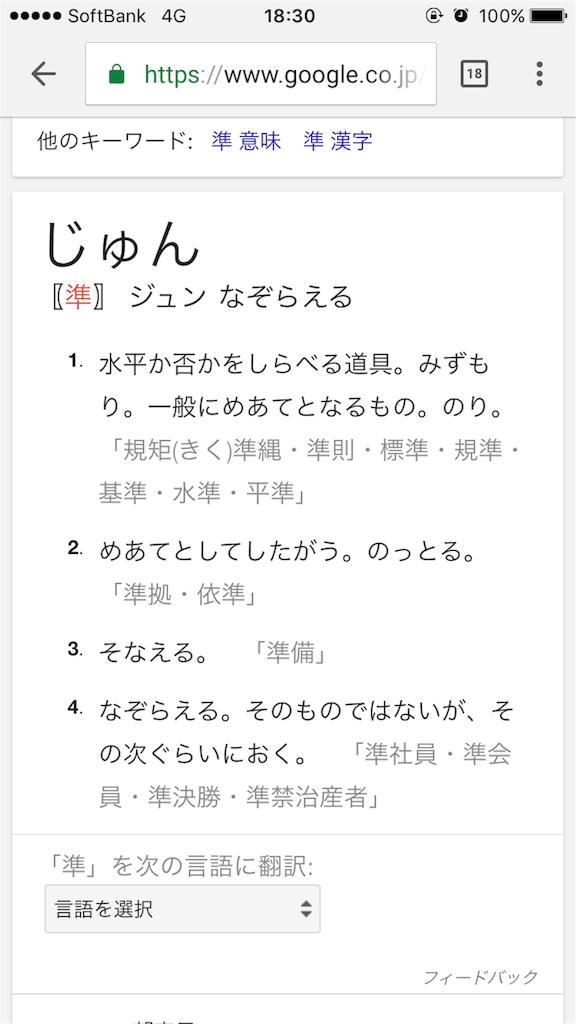 f:id:yakumo1377:20170308183054p:image