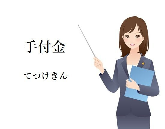 f:id:yakumo307:20180613044233j:plain