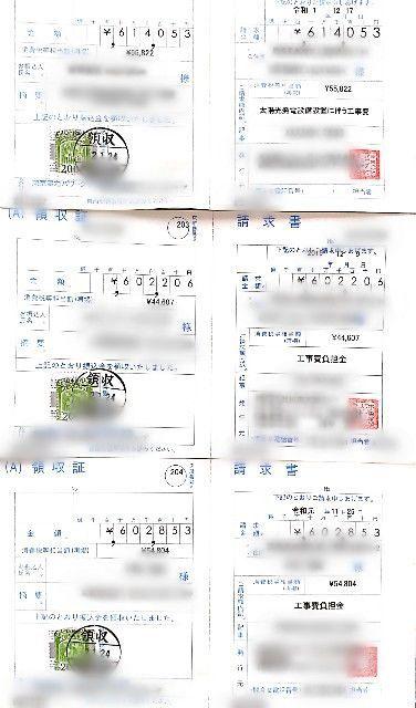f:id:yakumo307:20200124213401j:image