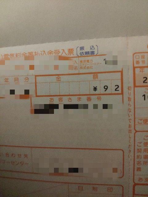 f:id:yakumo307:20200128041512j:image